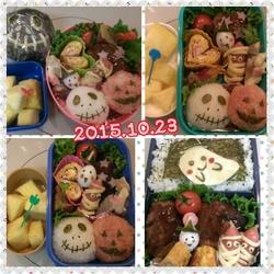 PhotoGrid_1445560942664.jpg