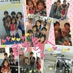 2013-08-01-08-35-33_deco.jpgのサムネール画像