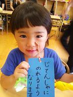 コピー ~ DSC_0751.JPG