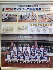 コピー ~ DSC_0788.JPG