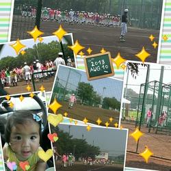 2013-08-12-21-23-19_deco.jpg