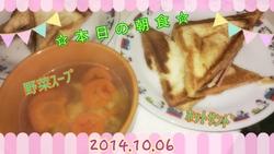 2014-10-06-11-44-51_deco.jpg