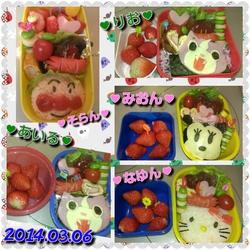 PhotoGrid_1394068891941.jpg