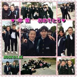 PhotoGrid_1394848693654.jpg