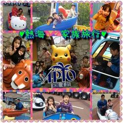 PhotoGrid_1396355215906.jpg