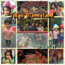 PhotoGrid_1398771908972.jpg