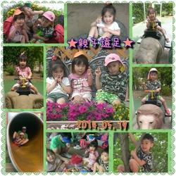PhotoGrid_1400475558032.jpg