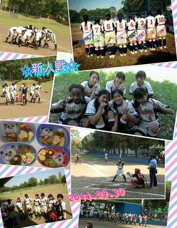 PhotoGrid_1412125058340.jpg