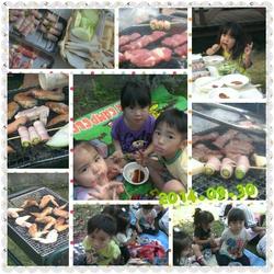 PhotoGrid_1412125654485.jpg