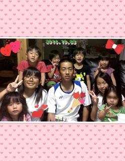 PhotoGrid_1412817038070.jpg