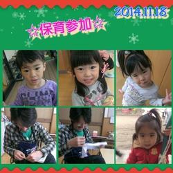 PhotoGrid_1416457018103.jpg