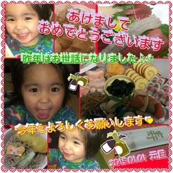 PhotoGrid_1420123514945.jpg