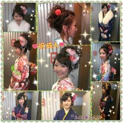 2015-01-12-12-31-42_deco.jpg